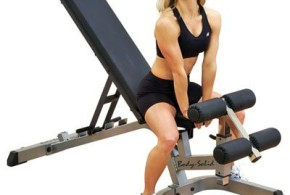 Body Solid GFID71 Weight Bench