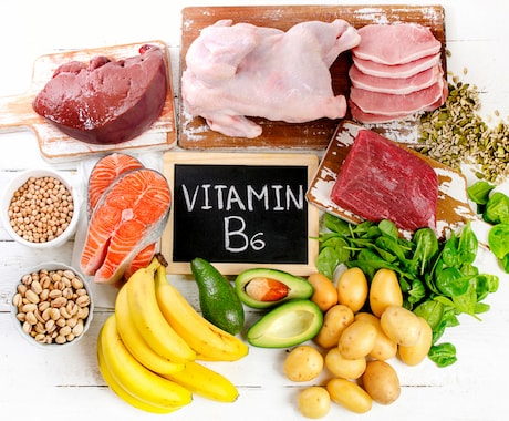 Foods with a high amount of vitamin B6